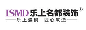 石家庄老房爱博体育官网